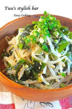 Vegetable Appetizers, Diet Recipes, Cooking Recipes, Japanese Dishes, Japanese Food, Good Food, Yummy Food, Asian Recipes, Recipes