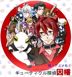 Cuticle inaba detective - Google Search