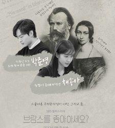 اسيا تو تي في دراما Asia2tv Online Korean Drama Kdrama Drama