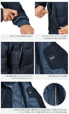 【期間限定10%OFF】DESCENTE(デサント) 水沢ダウン マウンテニア ベンタイル 2014 ダウンジャケット / マウンテニアー / MOUNTAINEER / DIA3479 通販・大阪・堀江での店舗販売 Outdoor Wear, Outdoor Outfit, Designer Clothes For Men, Cool Hoodies, Sport Wear, Fashion Details, Jackets For Women, Menswear, Mens Fashion