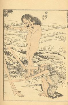 Hokusai Manga Art Occidental, Katsushika Hokusai, Body Reference, Asian Art, Japanese Art, Manga Art, Vintage World Maps, Houses, China
