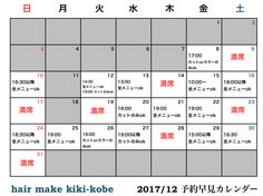 Rカラーアッシュマットで大人のロングスタイルを楽しもう kikikobe 新着ブログです
