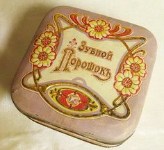 Russian Art Nouveau powder box, circa 1900