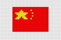 Flag of China Pixel Art from BrikBook.com #China #FlagofChina #People'sRepublicofChina #Chinese #Beijing #pixel #pixelart #8bit Shop more designs at http://www.brikbook.com
