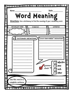 FREE Graphic Organizer: Personal Student Dictionary Word Meaning