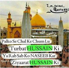ICC World Cup Brett Lee Gave this Big Statement About Jaspreet Bumrah Bowling Women In Islam Quotes, Muslim Love Quotes, Islamic Love Quotes, Islamic Inspirational Quotes, Imam Hussain Poetry, Imam Hussain Karbala, Imam Ali Quotes, Allah Quotes, Karbala Video
