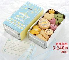 パーソナルクッキー缶(命名クッキー)【10セット~】   アンデルセンのパン通販サイト/パンの通信販売、ギフトのショッピングはアンデルセンネット