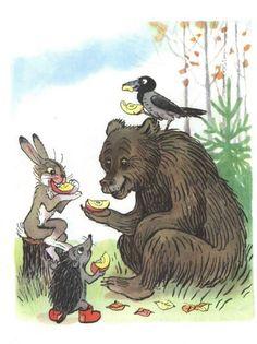 That Apple is Mine: Vladimir Suteev Ukrainian Art, Kids Story Books, Fairytale Art, Autumn Art, Old Postcards, Children's Book Illustration, Art Studios, Drawing, Folk Art