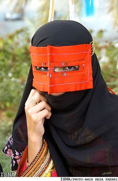 Niqāb - Iran. #niqab #jilbab #best #abaya #modestfashion #modestwear #muslimwear #jilbabi #niqabi #outfit #hijabi #hijabista #long #dress #mode #musulmane Arab Girls Hijab, Girl Hijab, Niqab, Muslim Veil, Islam Women, Face Veil, Head Coverings, Persian Culture, Traditional Clothes
