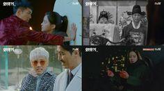 "[HanCinema's Drama Review] ""A Korean Odyssey"" Episode 2"