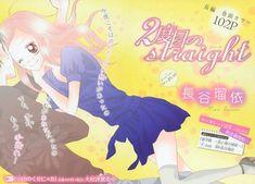 『2度目のstraight』長谷瑠依 Anime, Cartoon Movies, Anime Music, Animation, Anime Shows