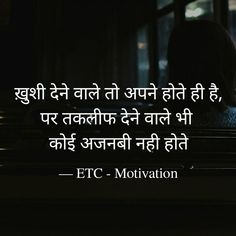 Best Heart Touching Quotes, Motivation Youtube, Lines Quotes, Hindi Video, Good Heart, True Words, Sad Quotes, Life, Shut Up Quotes