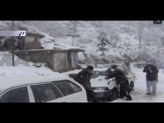 Pakistan Government Warns It's Citizens to Prepare for Global Cooling | ...