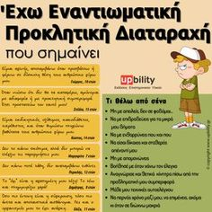Montessori, Life Is Good, Psychology, Kids, Psicologia, Young Children, Boys, Life Is Beautiful, Children