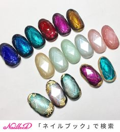 ネイル ネイル in 2020 Garra, Simple Gel Nails, Japan Nail Art, Luv Nails, Nail Polish Art, Nail Art Videos, Nail Accessories, Gorgeous Nails, Nail Arts