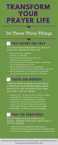 Powerful Strategies to Transform Your Prayer Life Prayer isn't always easy! The great thing is that God will equip us! Read to find out about three powerful strategies that can help transform your prayer life! Prayer Scriptures, Bible Prayers, Bible Verses, Scripture About Prayer, Faith Bible, Power Of Prayer, My Prayer, Prayer Board, Prayer Closet