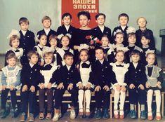 Советское детство...School class, USSR