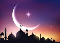 Happy Eid Mubarak Wishes, Ramadan Wishes, Eid Mubarak Greeting Cards, Eid Mubarak Greetings, Wallpaper Ramadhan, Ramadan Background, Shiva Lord Wallpapers, Alphabet Images, Islamic Patterns