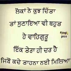 best punjabi quate images punjabi quotes punjabi love