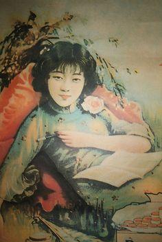 Shanghai girl vintage Chinese advertisement 1930's