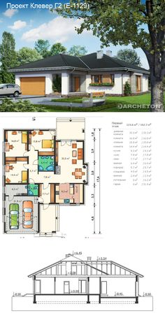 Modern Bungalow House, Bungalow House Plans, Dream House Plans, Three Bedroom House Plan, Family House Plans, Small House Plans, House Design Pictures, Small House Design, House Layout Plans