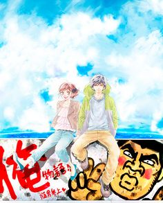 The story you don't know. Ao Haru Ride