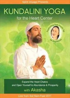 Kundalini Yoga for the Heart Center