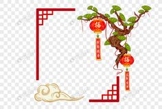 new year box with pine lantern Page Design, Web Design, Red Rope, Chinese New Year 2020, Digital Media Marketing, Year Of The Rat, Book And Magazine, National Flag, Pine Tree