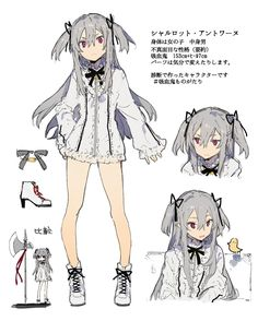 Child Vinsmokes x Reader - The End? Female Character Design, Character Design References, Character Drawing, Character Design Inspiration, Character Concept, Manga Anime, Manga Art, Anime Art, Desu Desu