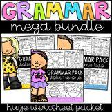 Grammar Worksheet Bundle - Nouns, Adjectives, Verbs, Punctuation and more! Simple Compound Complex Sentences, Compound Words, Possessive Apostrophe, Irregular Nouns, Teaching Grammar, Teaching Resources, Educational Math Games, Grammar Worksheets, Kindergarten Worksheets