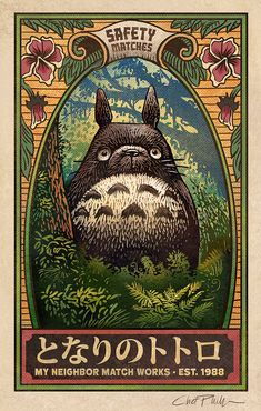 Totoro Matchbox Art 5 x 7 matted signed print by ChetArt on Etsy