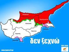 ΠΕΡΙΕΡΓΟ ΚΑΙ ΧΡΕΙΑΖΕΤΑΙ ΔΙΕΡΕΥΝΗΣΗ ΜΙΑ ΣΕΛΙΔΑ ΤΗΣ ΒΟΡΕΙΑ ΚΥΠΡΟΥ ΝΑ ΕΙΝΑΙ ΓΡΑΜΜΕΝΗ ΣΤΑ ΚΙΝΕΖΙΚΑ.ΜΗΠΩΣ Η ΕΥΠ ΝΑ ΤΗΝ ΤΣΕΚΑΡΕΙ ; Blog, Cyprus, Google, Blogging