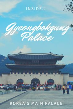 If Germany has the Neuschwanstein Castle, then Korea has Gyeongbokgung Palace, a grand and large reminder of its former royal history. via @thshegoesagain