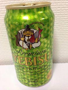YEBISU Premium Summer Gift Limited design 2016 Japanese Beer can empty 350ml