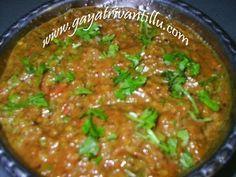 Beerakaya Tomato Pachhadi - Chutney with Ridge Gourd & Tomato English Text & Tips available on http://www.gayatrivantillu.com/recipes-2/chutneys-and-aachars/beerakayatomatopachhadi