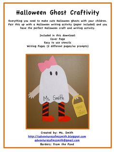 Halloween Ghost Craftivity! This download includes everything you need to make cute  Halloween (Trick or Treat) ghosts with your children. Pair this up with a Halloween writing activity (paper included) and you have the perfect Halloween craft and writing activity!