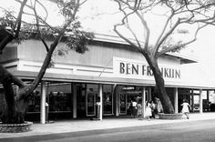 Remember Ben Franklin in the Kahului Shopping Center? (Photo courtesy of Paul Agudo)