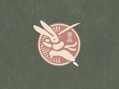 Samurai by Igor_Eezo - Design Self Branding, Logo Branding, Corporate Branding, Japan Logo, Creative Logo, Logo Animal, Logos Photography, Inspiration Logo Design, Design 3d