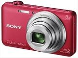 You'll find that the Sony Cyber-shot DSC-WX80 is a solid performer in this price range, and Sony is offering it in red, black, or white camera bodies.