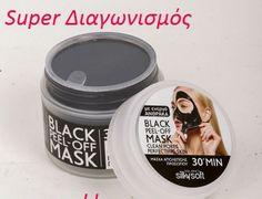 Super Διαγωνισμός: 2 τυχερές αναγνώστριες θα κερδίσουν από 1 Black Peel-Off Mask!