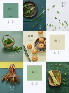 china 24 solar terms on Behance Food Graphic Design, Food Poster Design, Web Design, Japan Design, Graphic Design Posters, Food Design, Graphic Design Inspiration, Layout Design, Magazine Ideas