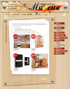 Студия мебели «Милена»