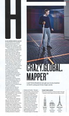 what3words in WIRED January 2015