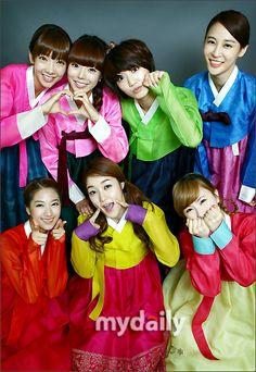 Name: Nine Muses Debut: 2010 Members: Hyunah, Sungah, Hyerin, Sera, Kyungree, Hyemi, Minha Former Member(s): Seoyoung, Hyebin, Rana, Joohyun, Eunji