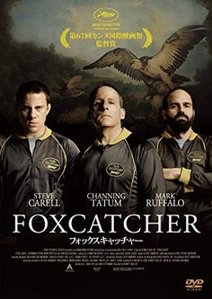 フォックスキャッチャー [DVD] 角川書店 (映像) http://www.amazon.co.jp/dp/B00YOSOX5W/ref=cm_sw_r_pi_dp_GOJJwb1CX7QZC