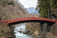 A day trip to Nikko can easily be done from Tokyo. This Buddhist-Shinto religious centre has shrines and temples scattered among beautiful natural scenery.