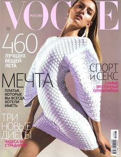 #Vogue Russia July 2012 : Lily Donaldson by Richard Bush #fashion