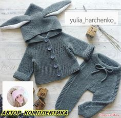 [New] The 10 Best Home Decor (with Pictures) - Sipariş için Crochet Baby Pants, Knitted Baby Clothes, Newborn Crochet, Crochet Clothes, Knit Crochet, Baby Boy Knitting, Knitting For Kids, Baby Knitting Patterns, Baby Patterns