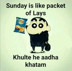 #true #funny #sunday