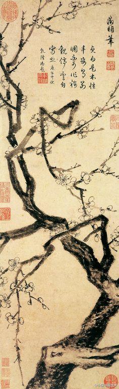 【精品典藏】81幅中国著名的书画赏析